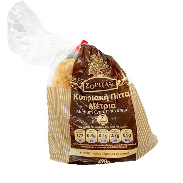 Medium Cyprus Pocket Pita - 7pcs/pack